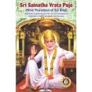 Sri Sainatha Vrata Puja - 23320