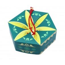 Gift Box - Green