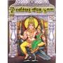 Saptavara Shanishvara Vrata Pujai-Tamil